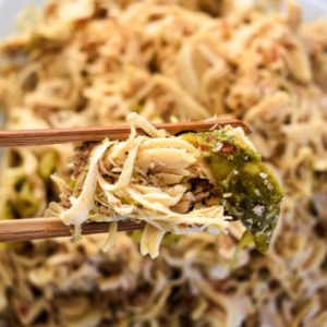 Slow Cooker Spicy Shredded Chicken